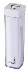 Easy Battery 2000mAh - Blanc - 1A