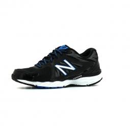 Chaussures de running new balance m680 d 41 1 2