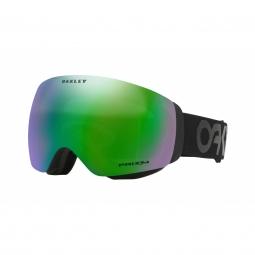 Masque ski oakley flight deck xm black prizm jade