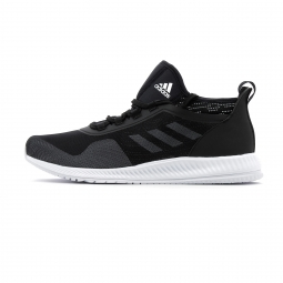 Chaussures de fitness adidas performance gymbreaker 2 w 36 2 3
