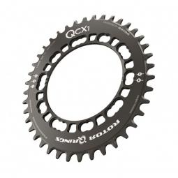 rotor plateau cyclo cross qcx1 bcd110 5 branches noir 38