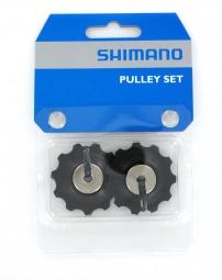 Shimano paire de galets 105 10 vitesses