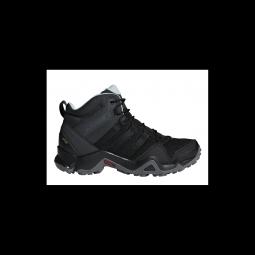 Chaussures randonnee adidas terrex ax2r gtx carbon 38