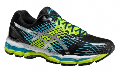 online retailer 682d7 4b570 Asics Gel Nimbus 17 Mens Running Shoes from 119.99€ instead of 175.00€