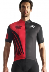 ASSOS Maillot SS.CapeEpic XC Evo7 National Rouge
