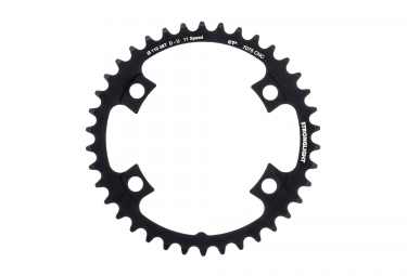 stronglight plateau interieur dura ace 38 dents 110mm noir ct2 39