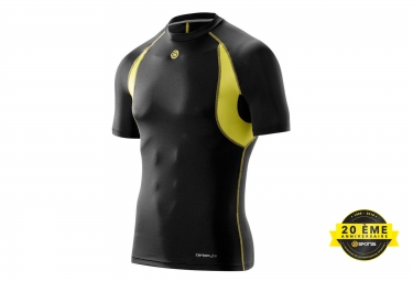 SKINS Short Sleeves Jersey CARBONYTE Black Yellow