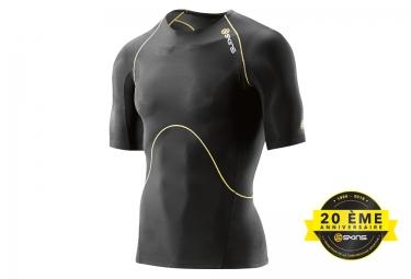 Maillot de compression skins a400 logo line homme noir l