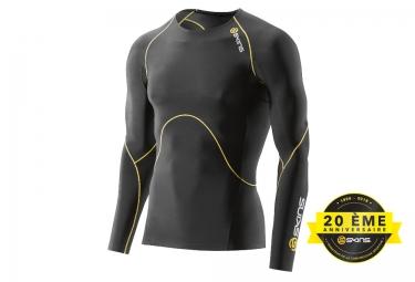 Maillot de compression skins a400 logo line homme noir m