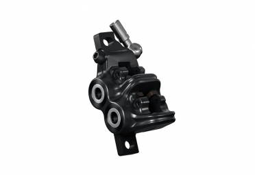 Magura MT5 Pair of disc brake (without disc) Black