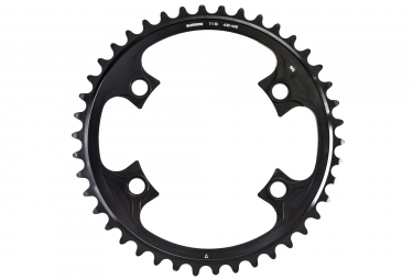 Shimano Dura Ace FC-9000 Inner Chainring 11s