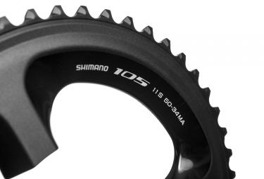 Plateau Shimano 105 FC-5800 Externe 11 Vitesses Noir