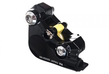 etrier de frein arriere shimano br rs505 resine flat mount noir