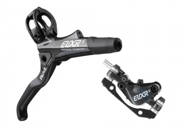 Avid Elixir 5 front disc brake (without disc) Organic Black