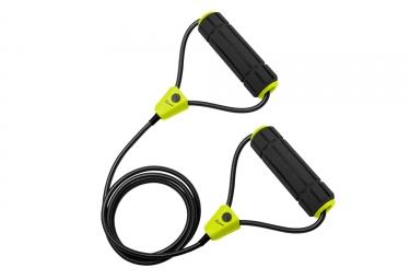 Nike Heavy Resist Band 2.0 Yellow Black