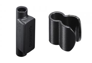 SHIMANO Unite sans Fil Bluetooth/ANT+ EW-WU111