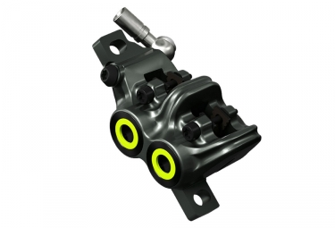 MAGURA MT7 Hydraulic Disc Caliper 4 Pistons Grey/Yellow