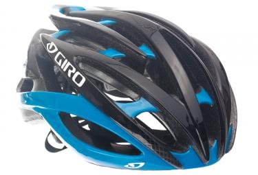 Casque GIRO ATMOS 2 Bleu/Noir