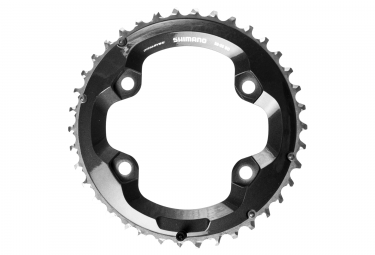 Shimano XT FC-M8000-2 Outer Chainring