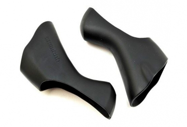 SHIMANO Hands Protector ST-R9100 Black