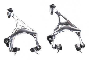TRP RG957 Pair of road brake calipers Silver