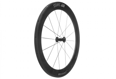 DT Swiss RRC 65 DICUT Road Front Wheel Tubular | 9x100mm