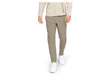 Under Armour StormCyclone Water-resistant Sport Trousers Beige