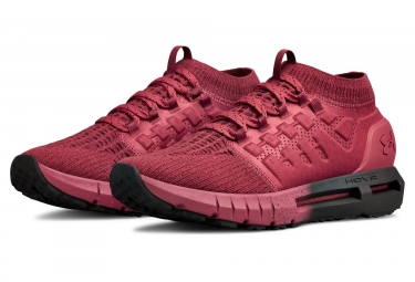 get cheap 56ad2 e0e17 Under Armour HOVR Phantom Dark Red