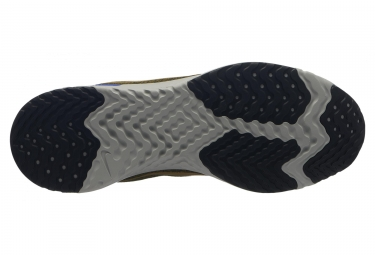 Chaussures de Running Nike Odyssey React Vert / Kaki