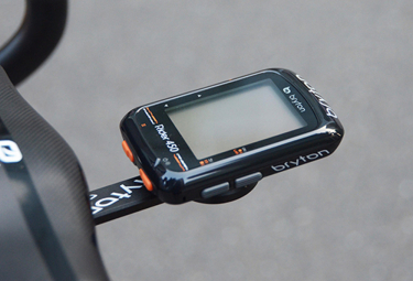 BRYTON Support Race Mount Rider