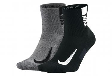 Paires de chaussettes Nike Multiplier (2 Paires) Noir Gris Unisex