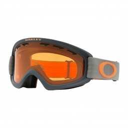 Masque oakley o frame 2 0 xs forged iron brush persimmon