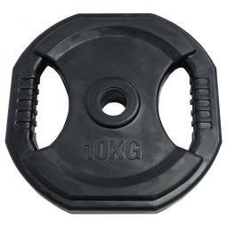 Disque pump leader fit 10kg