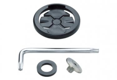 Image of Adaptateur topeak g ear adapter