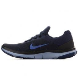 Nike free trainer v7 43