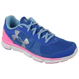Under armour ua micro g speed swift k 36