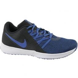 Nike varsity complete trainer 47