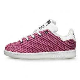 Adidas stan smith color shift c 29