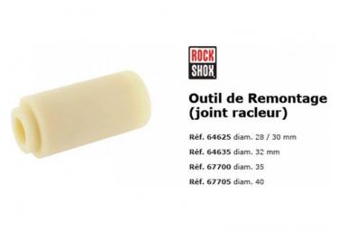 ROCK SHOX Outil remontage joints racleurs diam 35