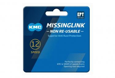 Acoplador rápido KMC KMC 12NR EPT Plata