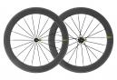 Pair of Mavic Comete Pro Carbon SL Wheels | 9x100 - 9x130mm 2020