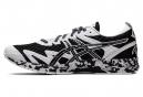 Asics Gel Noosa Tri 12 Men's Running Shoes Black White
