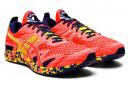 Chaussures de Running Femme Asics Noosa Tri 12 Rouge / Jaune
