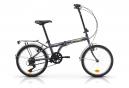 Vélo pliant RACER ULTIMATE 20 Shimano 6v, Aluminium plusieurs couleurs