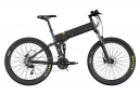 Legend Etna Vélo VTT Eléctrique VAE E-MTB Smart eBike 27,5 , Double Suspension RockShox KS, Freins Disque Hydraulique, Batterie ION 36V 10.4Ah Sanyo-Panasonic (374.4Wh), Noir Onyx