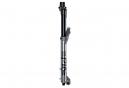 Horquilla Rockshox Pike Ultimate 29 '' RC2 DebonAir   Boost 15x110mm   Offset 42   Plata 2021