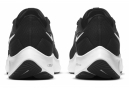 Nike Air Zoom Pegasus 38 Black / White Pair of Shoes