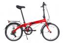 Vélo Pliant Dahon Vybe D7 Panaché 7V Rouge 2021