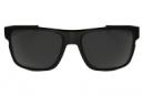 Gafas  Oakley Crossrange black Prizm Daily