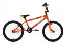BMX Freestyle Hedonic 20´´ orange-jaune KS Cycling